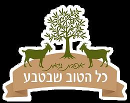 logo-final-copy2.png