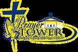 PrayerTower Logo finalHQ.png