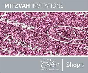 mitzvah_invitations_300x250.jpg