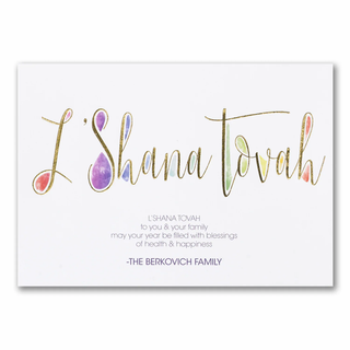 Blessed Holiday - Jewish New Year Card -