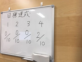 活動報告3.jpg