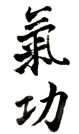 qigong 2_edited.png