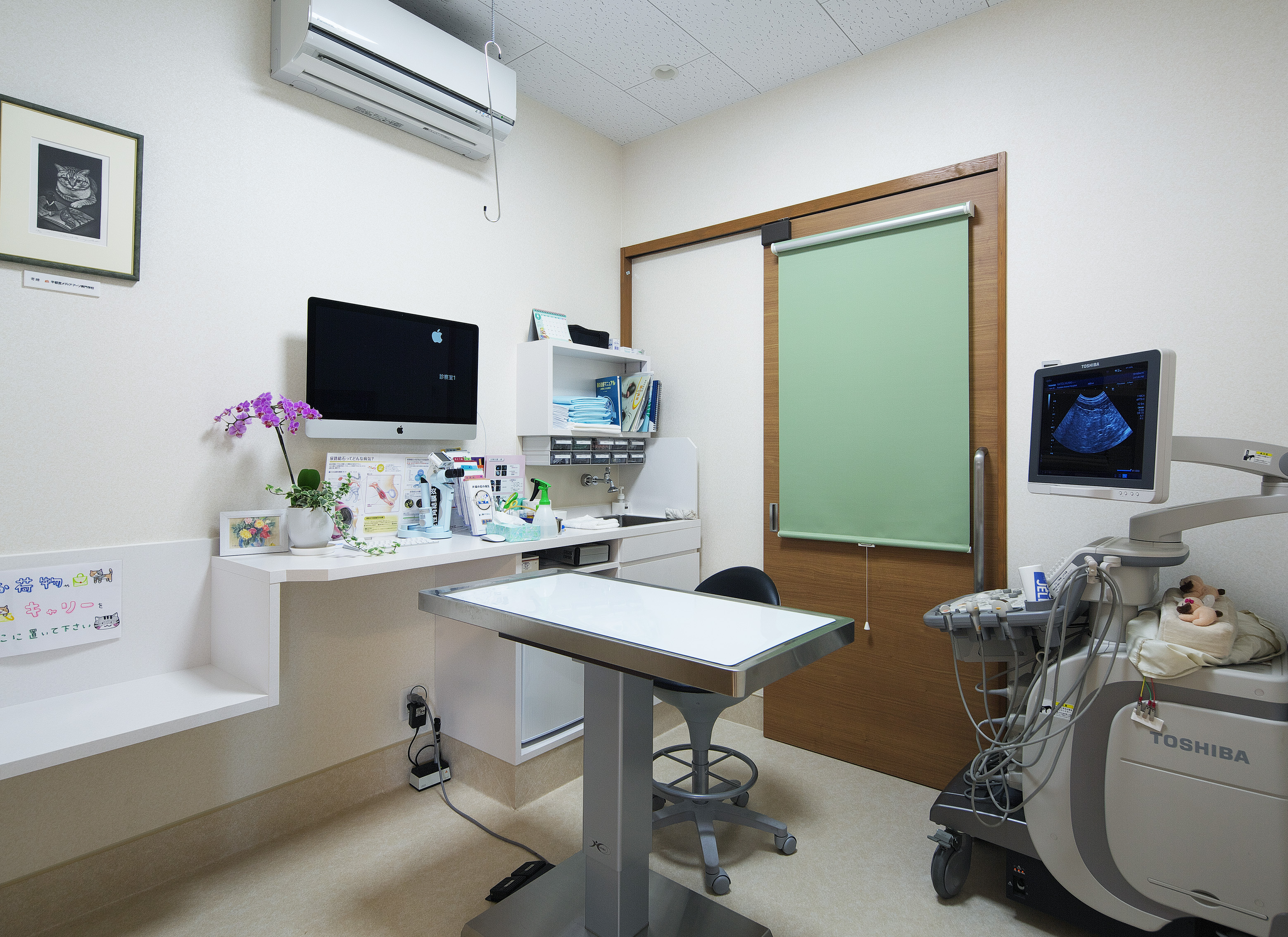 第1診察室・検査室
