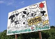 伏見牧場(市貝町)