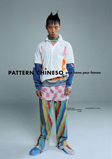 campaña_pattern_A4_chico1.jpg