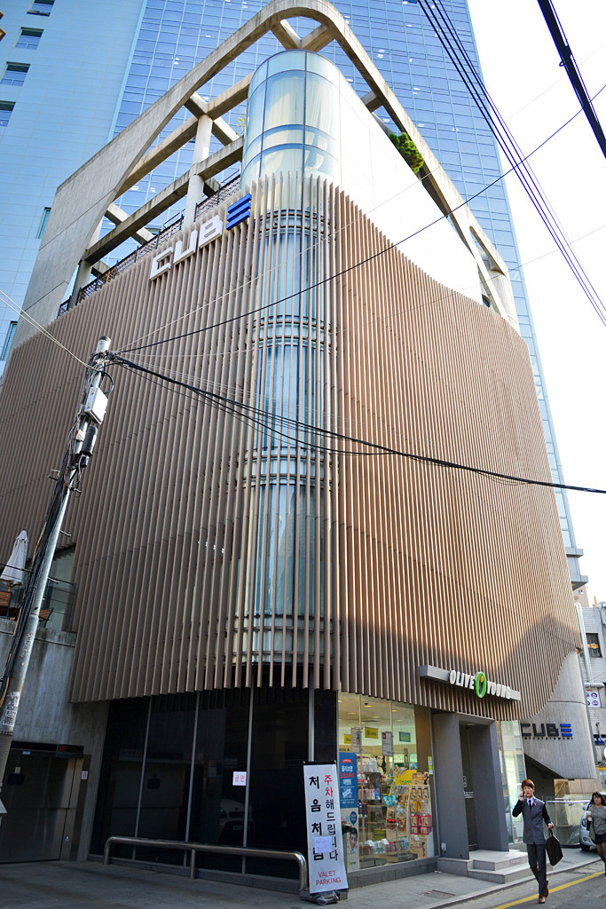 Cube Entertainment Seoul
