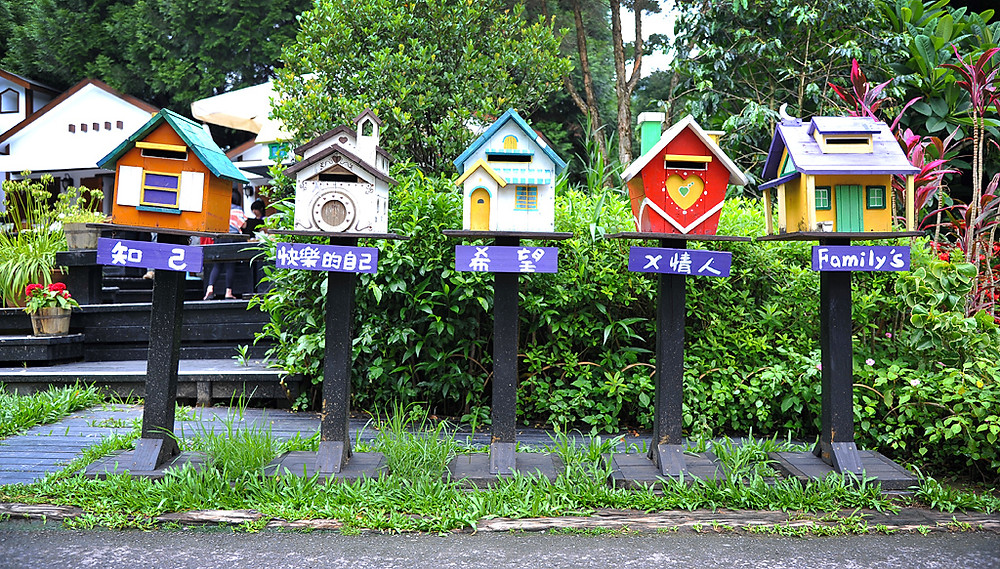 Lavender Cottage, Taichung