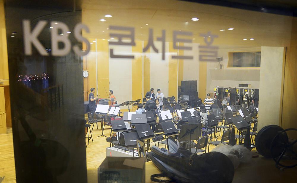 KBS Seoul
