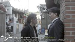 01_민체가 사촌종혁에게 남편살려내라하는 씬_01.jpg