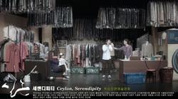 03_민체가 연극단원들과 연습하는 장면_01.jpg