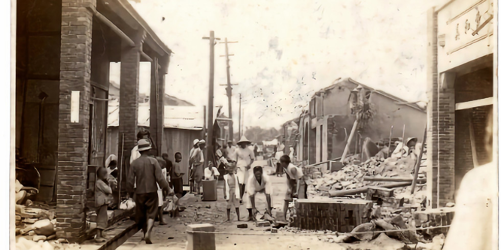 Inventing Tropical Stupor: Earthquake and Psychiatry in Colonial Taiwan