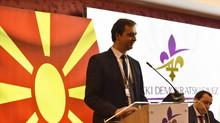 Bošnjaci u Makedoniji osnovali novu političku stranku: Borićemo se za prava bošnjačke zajednice