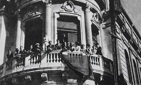 Palacio de la Autonomía historia One Place