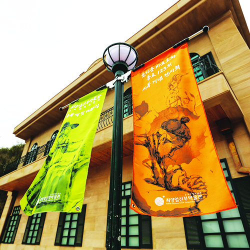 BAITHI MUSEUM