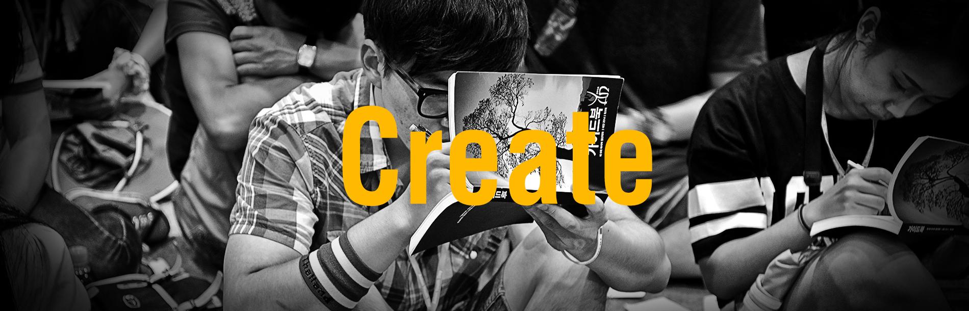 Create.jpg