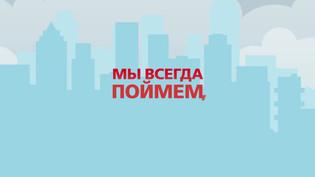 09_ДТД_Слова_полная версия.mp4