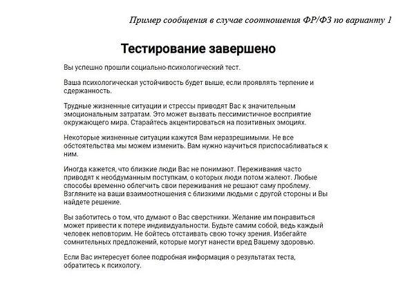 Пример сообщения.jpg