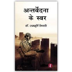 Rajmangal Publishers | Hindi Book Publishers in Etah Etawah Faizabad Farrukhabad Fatehpur, India