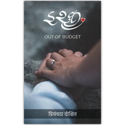Rajmangal Prakashan, Hindi Book Publishers in Shahjahanpur Shamli Shravasti Siddharthnagar Sitapur Sonbhadra Sultanpur Unnao