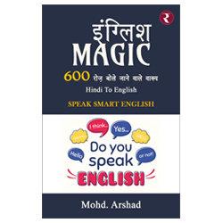 Rajmangal Publishers | Hindi Book Publishers in Jamnagar Junagadh Kachchh Kheda (Nadiad) Mahisagar Mehsana