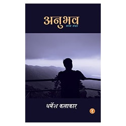 rajmangal publishers, book publisher in Kaushambi Kushinagar (Padrauna) Lakhimpur - Kheri Lalitpur Lucknow Maharajganj Mahoba