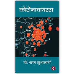 Rajmangal Publishers | Hindi Book Publishers in Madhubani Munger Madhepura Muzaffarpur, India