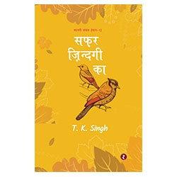 rajmangal publishers, book publishers in azamgarh, Lalitpur Lucknow Maharajganj Mahoba Mainpuri Mathura Mau Meerut Mirzapur.