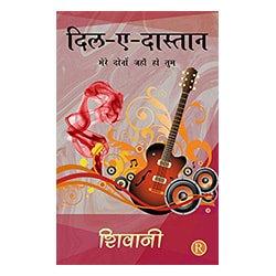 rajmangal publishers, Book Publishers in Bhilwara Bikaner Bundi Chittorgarh Churu Dausa Dholpur Dungarpur Hanumangarh