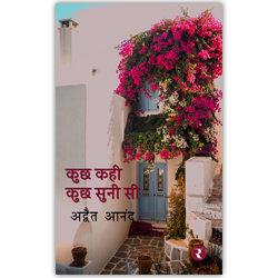 Rajmangal Publishers   Hindi Book Publishers in Ambala Bhiwani Charkhi Dadri Faridabad Fatehabad Gurgaon
