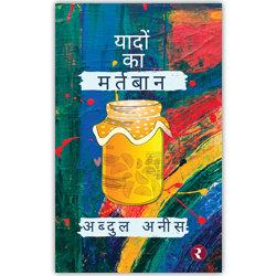 Rajmangal Prakashan, Hindi Book Publishers in Balod Baloda Bazar Balrampur Bastar Bemetara Bijapur Bilaspur Dantewada Jashpur