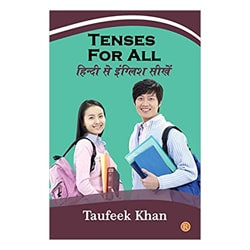 English speaking book, rajmangal publishers, book publisher in hathras, educational book publisher in india