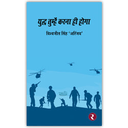 Rajmangal Prakashan, Hindi Book Publishers in Ambala Bhiwani Charkhi Dadri Faridabad Fatehabad Gurgaon Hisar Jhajjar Jind Kai