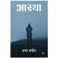 Rajmangal Publishers | Hindi Book Publishers in Aligarh PrayagRaj Ambedkar Nagar Amroha Auraiya Azamgarh Badaun BahraichIndia