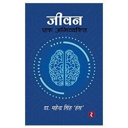 rajmangal publishers, Book Publishers in Mathura, Mau, Meerut, Mirzapur Moradabad Muzaffarnagar Pilibhit Pratapgarh RaeBareli