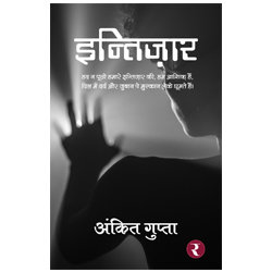 Rajmangal Publishers | Hindi Book Publishers in Chitrakoot Deoria Etah Etawah Faizabad Farrukhabad Fatehpur Firozabad Gautam