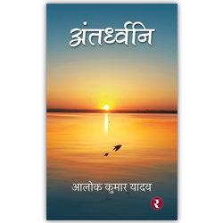 Rajmangal Publishers | Hindi Book Publishers in Balrampur Banda Barabanki Bareilly Basti Bijnor Bulandshahr Chandauli(Varanas
