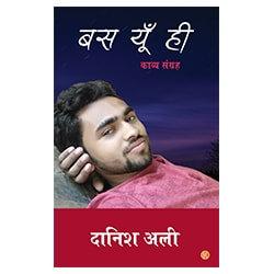 rajmangal publishers, Book Publisher in Badaun, Hathras, hathras, etah, aligarh, mathura, vrindavan, kasganj, etawah, Agra.