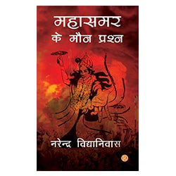 rajmangal publishers, Book Publishers in Shahjahanpur, Shamali, Shravasti Siddha, Maharajganj, Mahoba, Mainpuri, Aligarh, Mau