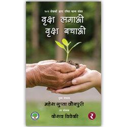 Rajmangal Publishers | Hindi Book Publishers in Nayagarh Dhenkanal Koraput Balasore Angul, India.