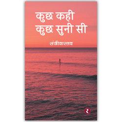 Rajmangal Publishers | Hindi Book Publishers in Ambala Bhiwani Charkhi Dadri Faridabad Fatehabad Gurgaon