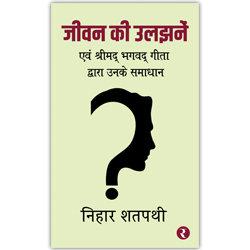 Rajmangal Publishers | Hindi Book Publishers in Jajpur Deogarh Boudh Puri Balangir