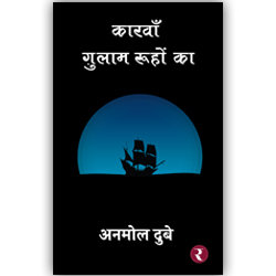 Rajmangal Publishers | Hindi Book Publishers in Dausa Dholpur Dungarpur Hanumangarh Jaipur Jaisalmer India