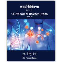 top medical publishers in india medical Book publishers in delhi pharmacy book publishers in india medical book publishers