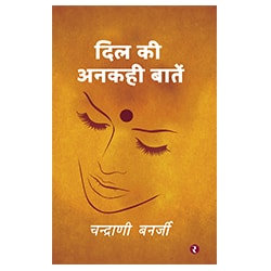 Rajmangal Publishers is a Leading Hindi Book Publisher in North India. Book Publishers in Banda, Book Publishers Chitrakoot