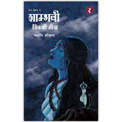 Rajmangal Prakashan, Hindi Book Publishers in Chitrakoot Deoria Etah Etawah Faizabad Farrukhabad Fatehpur Firozabad Gorakhpur