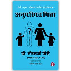Rajmangal Publishers, Hindi Book Publishers in Chatra Deoghar Dhanbad Dumka East Singhbhum Garhwa Giridih Godda Gumla India