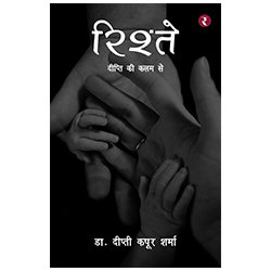 Rajmangal Publishers, Hindi Book Publishers in Ahmednagar Akola Amravati Aurangabad Beed Bhandara Buldhana Chandrapur DhuleMH