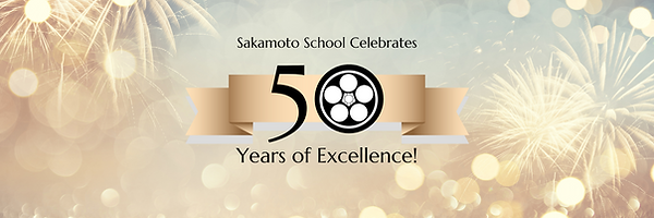50 Years Celebration Interest.png