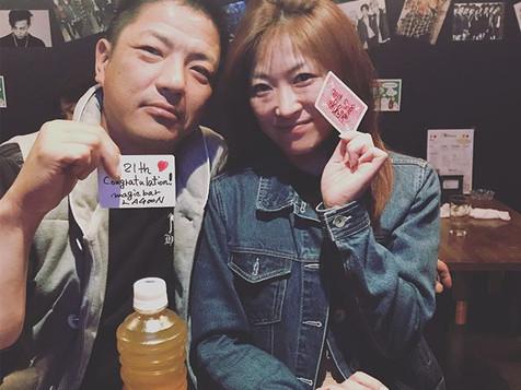 Thank you for coming❣️ #magic #magicbar #yoshiro #マジック #japan #yamato #大和 #lagoon #マジックショー #magicshow #magician #不思議 #サプライズ #デート #記念日 #バースデー