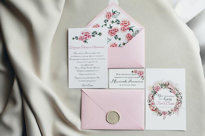 Приглашение на свадьбу новосибирск